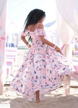 Платье летнее на запах длинное