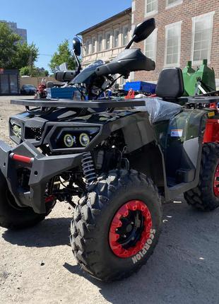 Скорпион Квадроцикл Comman Scorpion 200cc New Доставка по Украине