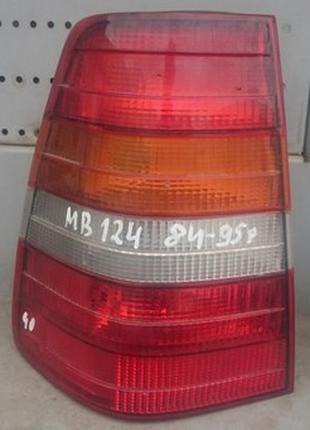 Задний левый фонарь Mercedes 124 универсал