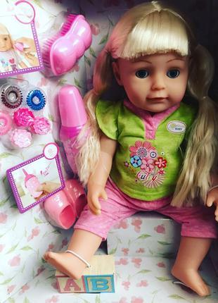 Кукла старшая сестричка аналог Беби борн Baby born 45 см