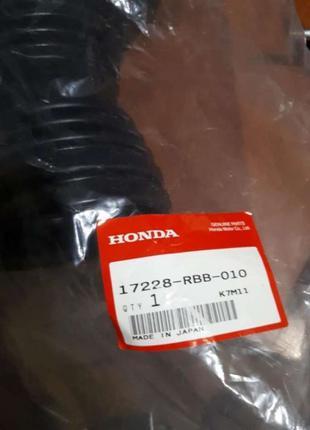Патрубок воздушного фильтра Honda accord 7 2.0 2.4 Новый