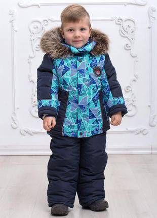 Кобинезон зимний детский курточка и полукомбинезон
