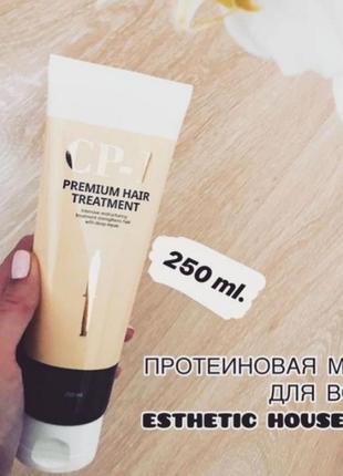 Протеиновая маска для волос esthetic house cp-1 premium hair t...