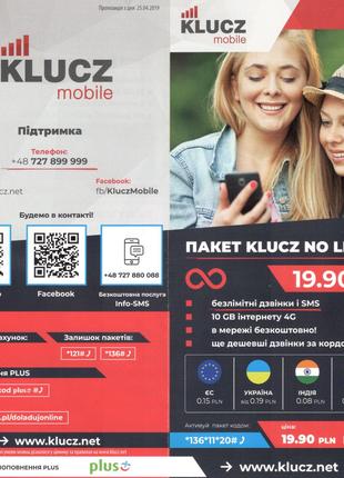 Стартовые пакеты польского оператора KLUCZ