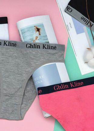 Трусики - слипы   Ghlin Kline   хлопок   с надписью на резинке