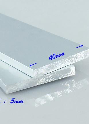 Пластина из алюминиевого сплава 5 мм x 40 мм х100мм 2 шт.