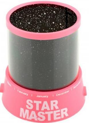 Проектор звездного неба с адаптером KS Star Master ! 2 цвета!