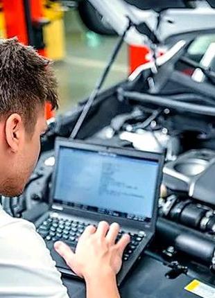 Діагностика легкових, грузових авто та електромобілів