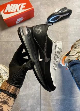 Nike Air Max 720 Utility Black/White