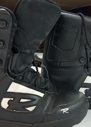 Ботинки сноубордические Rossignol Imperial