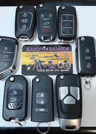 Изготовление Авто ключей Олимпийская, Майдан Независимости
