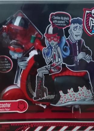 Monster High Scooter Ghouliya Yelps, скутер Гулии