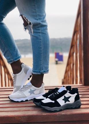 Кроссовки женские черные и белые