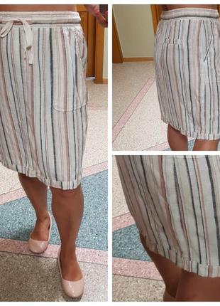 Стильная натуральная юбка в полоску с завышенной талией papaya