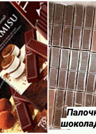 Палочка шоколадна