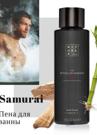 "Rituals. Пена для ванны ""Samurai"". 500 мл."