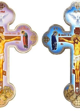 Крест деревянный, настенный
