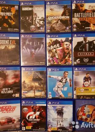 Fallout 76 PS4 Far Cry 4 5  Star Wars Jedi: Fallen Order