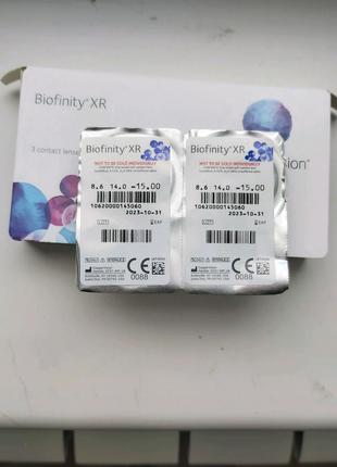 Контактные линзы Biofinity XR -15.00