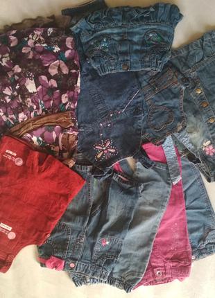 Пакет детской одежды ассортимент