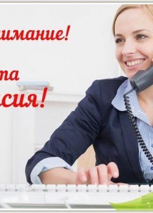 Вакансия менеджер интернет-магазина