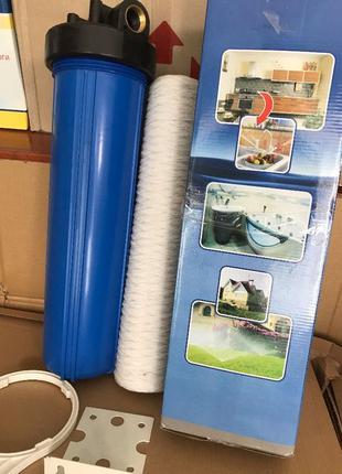 Фильтр для воды магистральный BigBlue 20'' с фильтрующим элеме...