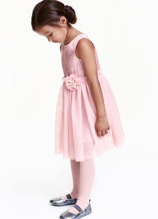 Нарядное пышное фатиновое платье 8-9 лет h&m