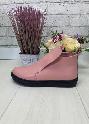 Розовые пудровые демисезонные короткие ботинки хайтопы из нату...
