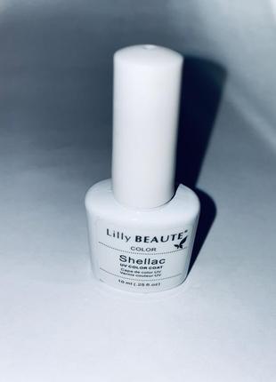 Белый гель лак для ногтей /френча