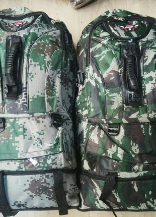 Рюкзак туристический 70л большой военный туристичний армейский...
