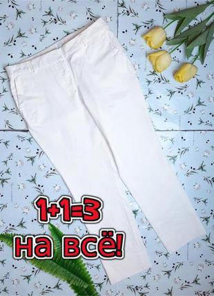 🎁1+1=3 шикарные белые зауженные высокие брюки штаны the white ...