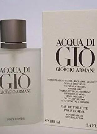 Тестер Giorgio Armani Acqua di Gio Pour Homme Армани аква tester