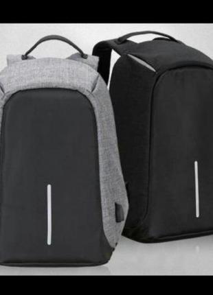 Рюкзак сумка Бобби (Bobby) Антивор с USB зарядкой