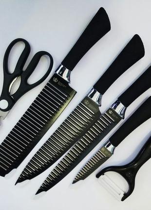 Набор стальных кухонных ножей,Набір ножів,покрытие керамически...