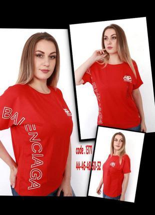 Женская футболка турция батал красная