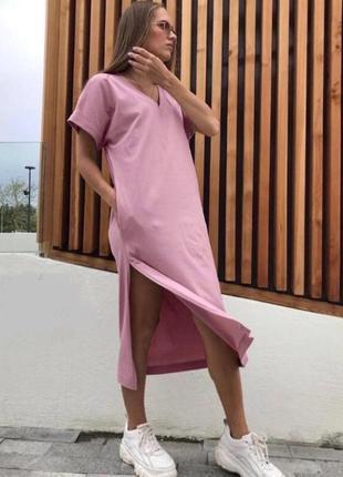 Платье футболка с разрезом