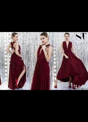 Платье - трансформер. Вечернее платье