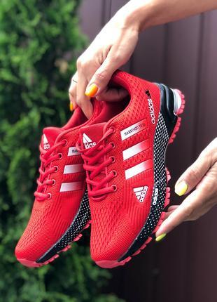 Женские Кроссовки Adidas Marathon TR 26