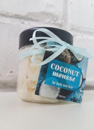 Баттер суфле крем для тела кокосовый
