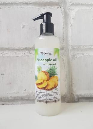 Кокосовое масло с дозатором ананас