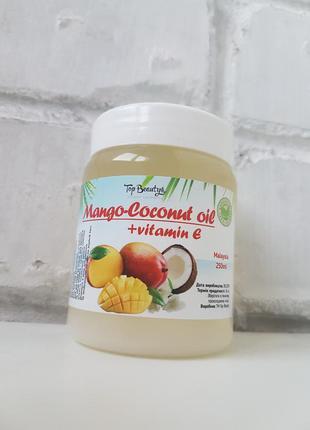 Кокосово-манговое масло