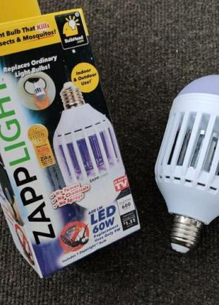 Светодиодная УФ лампа ловушка от комаров и насекомых Zapp Ligh...