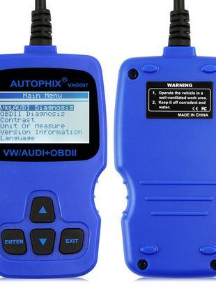 Автомобильный диагностический сканер Autophix V007