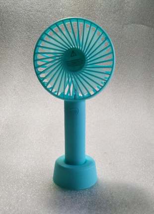 Вентилятор портативний