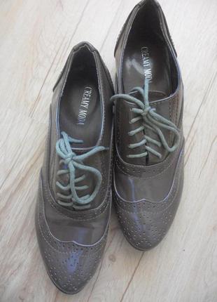 Туфли классические, размер 39