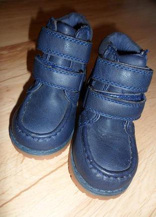 Ботинки minimen, размер 24