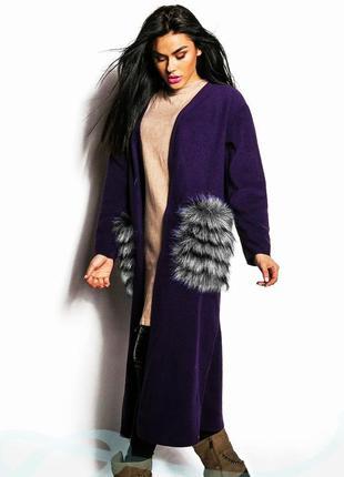 Пальто женское кашемировое  с меховыми карманами , сереневый,к...