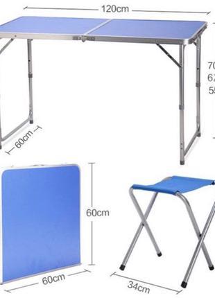 Туристический стол + 4 стула