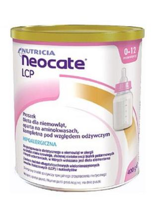 Neocate LCP Nutricia Аминокислотная смесь Неокейт LCP от 0 до 12