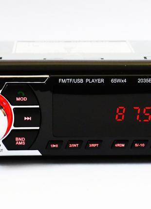 Автомагнитола Pioneer 2035BT ISO Bluetooth